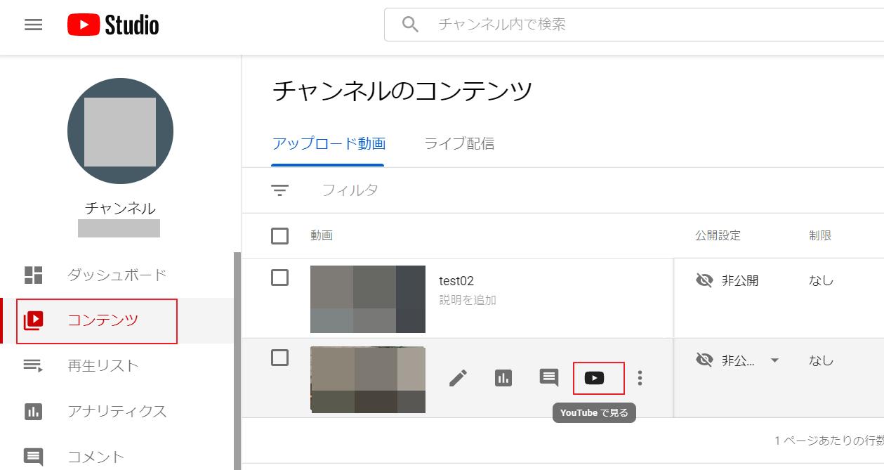 ダウンロード youtube 動画